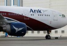 Arik reintroduces flights to Maiduguri, Nnamdi Azikwe International Airport, Abuja, Borno State, Arik Air Management, Capt. Ilegbodu, Arik reinstates Maiduguri flights