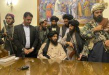 Taliban seize $12.4m, Taliban names new Afghan leader, restrictions on social media, World Bank freezes payment, Taliban declares 'amnesty