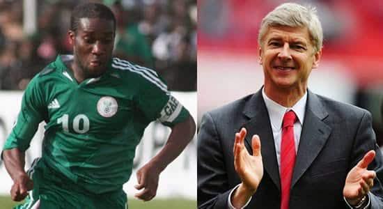 FIFA names Okocha Amuneke