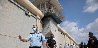 Israeli police nab four, Jail break: Palestinian prisoners