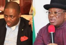 Fani-Kayode's claim on my defection to APC is insulting